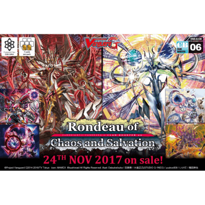 Cardfight Vanguard Rondeau of Chaos and Salvation Booster (12 packs)