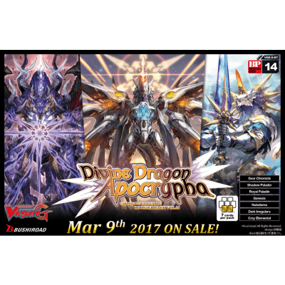 Cardfight Vanguard Divine Dragon Apocrypha Booster